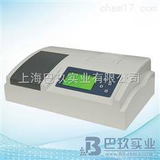 吉大·小天鹅GDYJ-201MF全自动多功能甲醛·氨测定仪价格