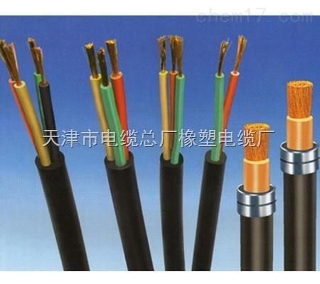 KYJY控制电缆 KYJY交联控制电缆