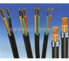 铠装交联控制电缆KYJVP2-22-14*1.5mm2价格