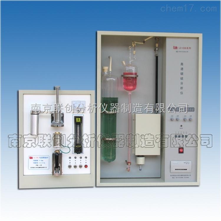 高速碳硫分析仪