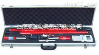 ZLKBY7400无线高压核相仪