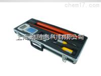 RXHX3000无线数字核相仪