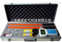 JL9011无线高压核相仪