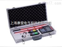 JL9011B无线高低压核相仪