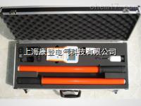 SDY916高压语音核相仪