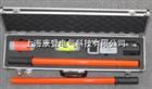 HXQ 高压无线核相仪