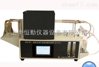 SYD-387深色石油产品硫含量试验器(管式炉法)