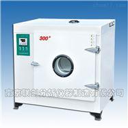 电热鼓风干燥箱300°C(A型)