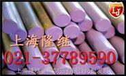 合結鋼AISI1043圓鋼AISI1043