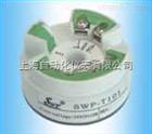 SWP-T101温度变送器
