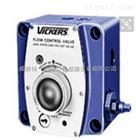 VICKERS威格士齒輪泵的改進