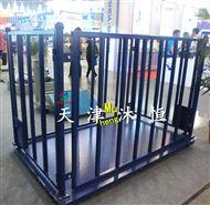 宜昌2000kg称猪围栏电子地磅