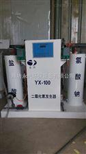 消毒设备生产厂家电解法二氧化氯发生器价格优惠欢迎选购