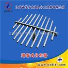 排管式分布器