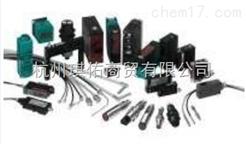 倍加福标准光电传感器ML100系列