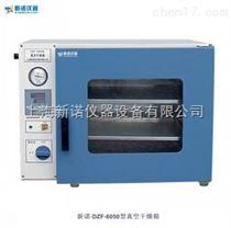 DZF-6051上海台式真空烘幹箱 DZF-6051數顯真空幹燥箱