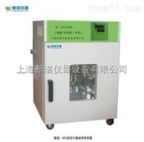 GPX-9148培養幹燥兩用箱 GPX-9148電熱恒溫幹燥培養二用箱