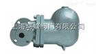 SFT14-16杠杆浮球式蒸汽疏水阀