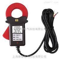 ETCR030D钳形直流电流传感器