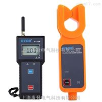 ETCR9100B 无线高低压钳形电流表