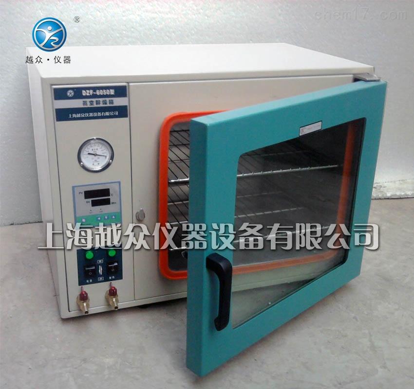 DZF-6050真空枯燥箱
