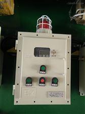 防爆定量发料控制系统