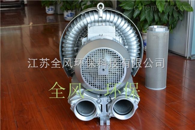 豆腐加工高压风机