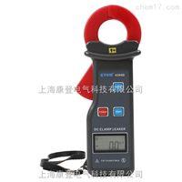 ETCR6300D直流钳形漏电流表