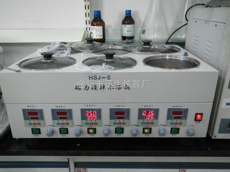 六孔六温磁力搅拌水浴锅