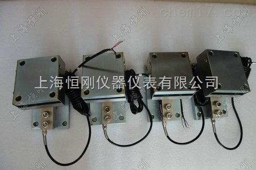 隔爆反应釜称重模块 槽罐系统隔爆电子秤