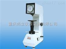 200HSR-45型表面洛氏硬度计