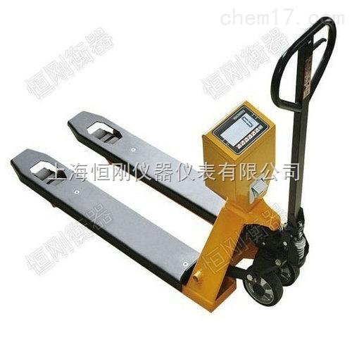 电子动能叉车秤 蓄电池打印机地牛