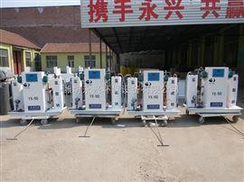 永兴一体化污水处理设备智能型二氧化氯发生器价格优惠欢迎选购