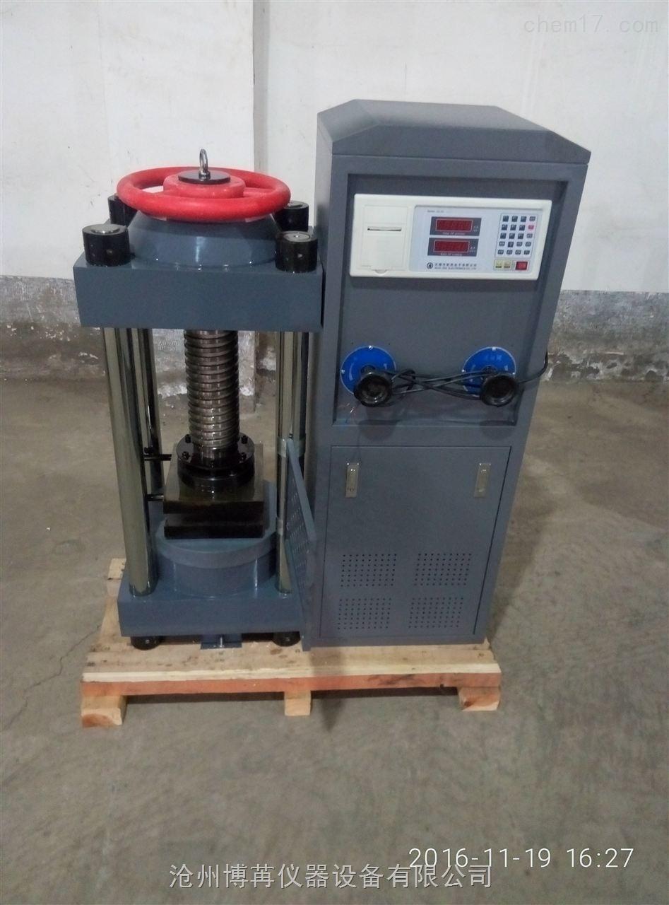 数显电液式压力试验机