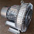 2QB810-SAH27电镀池暴气专用高压风机