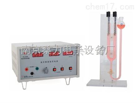 南京DYJ-3电泳实验装置