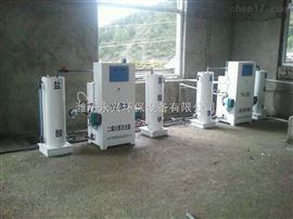 永兴一体化污水处理设备厂家基本型二氧化氯发生器价格优惠欢迎选购