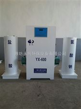 永兴一体化污水处理设备厂家化学法二氧化氯发生器价格优惠欢迎选购