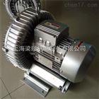 2QB510-SAA11灌溉设备高压风机