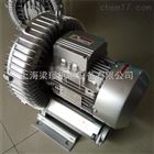 2QB510-SAA11灌溉設備高壓風機