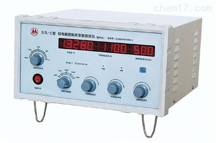 SLDL-Ⅰ数字式弱电解质解离常数测定仪(台式)