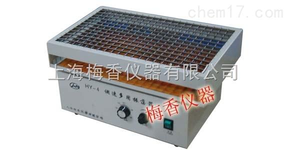 上海梅香仪器有限公司