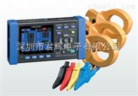 PW3360-30/31鉗形功率計