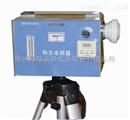 ETF-30D粉尘采样器