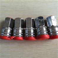 3580202CEJN358 0202 氮气充装接头 现货供应