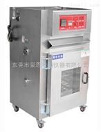 高温恒温试验箱