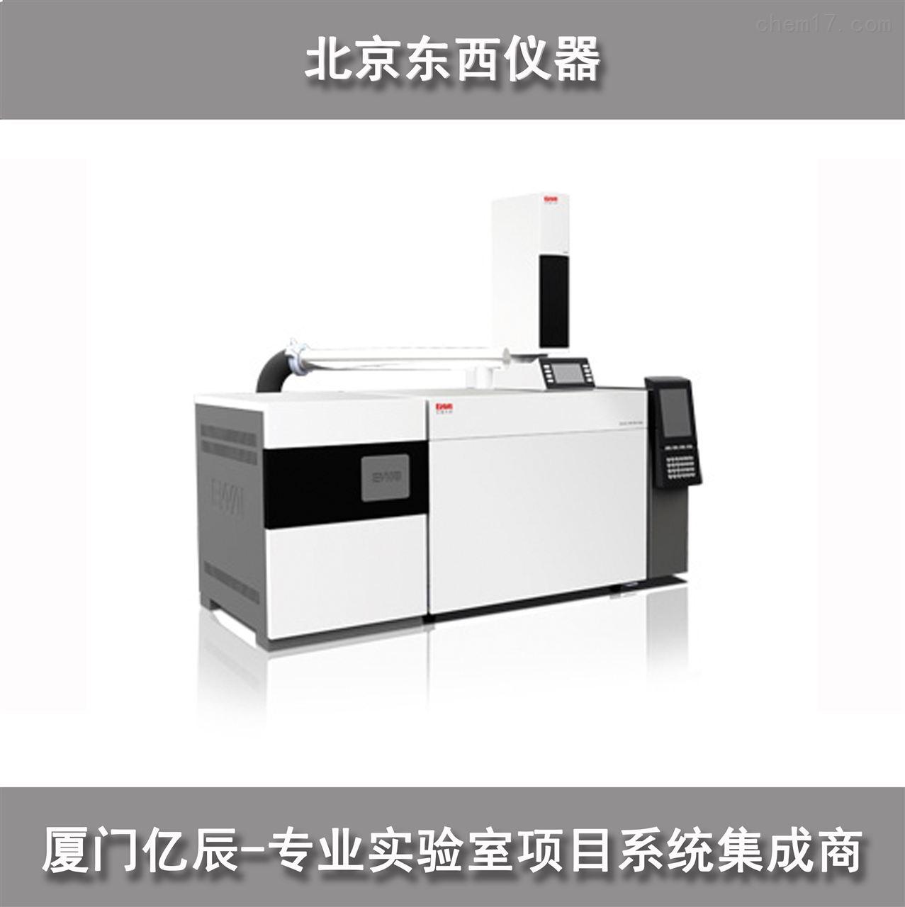 北京东西 GCxGC TOF MS 3300 全二维气相色谱-飞行时间质谱联用仪