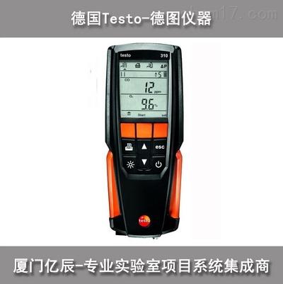 德图testo 310 入门级烟气分析仪