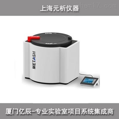 上海元析 MWD-700微波消解仪