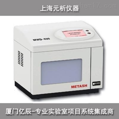 上海元析 MWD-600型 密闭式智能微波消解仪(基础款)